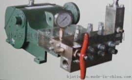 高压柱塞泵(3D2-SZ)高压水清洗机