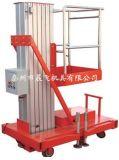 液壓移動式升降平臺 升降機包郵產品