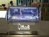 雪糕展示柜厂家直销Q6-1.3M冰淇淋展示柜,冰棍展示柜