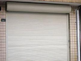 竹子林精品专卖防盗铝合金遥控电动卷闸门配件维修定制