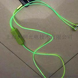 KPT新EL发光4芯耳机线