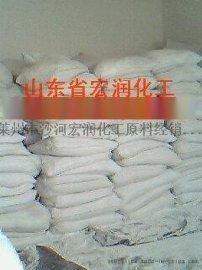 供应600目轻质碳酸钙