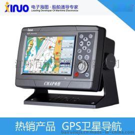 HM-1507 7英寸船用GPS接收机船用卫星导航 船载导航带CCS证书