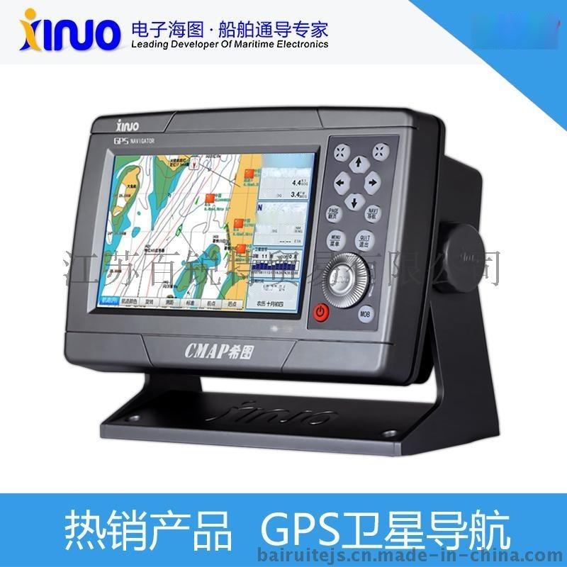 HM-1507 7英寸船用GPS接收機船用衛星導航 船載導航帶CCS證書