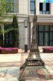 微景觀埃菲爾鐵塔出租