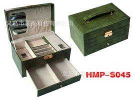 厂家批发定做化妆皮盒,首饰皮盒,首饰收纳盒