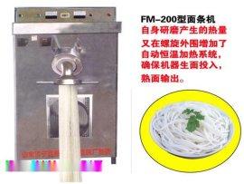 热销大小型全自动米粉机 自熟米线机 粉条机家用玉米面条机