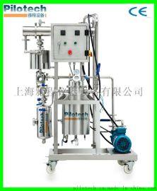 YC-010实验小型芳香油多功能提取罐