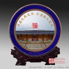 定做精美紀念盤禮品 新年禮品陶瓷紀念盤