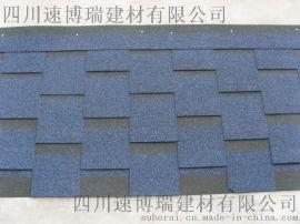 云南玻纤沥青瓦,沥青屋面瓦