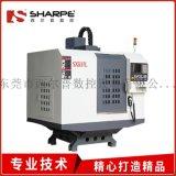 特价供应SXK07L小型加工中心,SXK07L立式加工中心,SXK07L数控加工中心