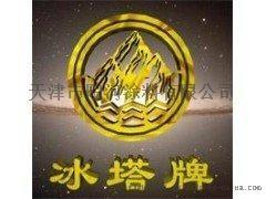北京醇酸磁漆_醇酸磁漆价格