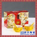 定製精美陶瓷壽碗