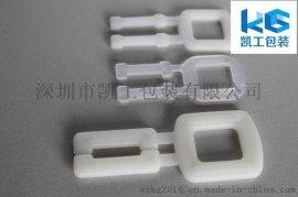 19mm塑料打包扣 大号内径塑料包装扣现货销售