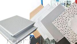 北京寫字樓天花吊頂安裝鋁扣板吊頂