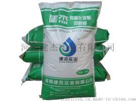 海参饲料粘结剂 鱼虾蟹饲料粘合剂厂家供应