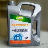 零下25度用什麼齒輪油/-25度低溫齒輪油 合軒化工
