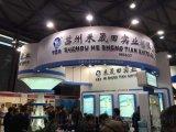 环氧AB胶专业品质亨思特供应连云港市环氧AB胶