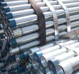 供应各种规格镀锌无缝钢管