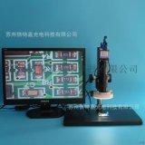 供應XDC-10A-550HS工業顯微鏡 CCD顯微鏡 高速電子顯微鏡 VGA輸出