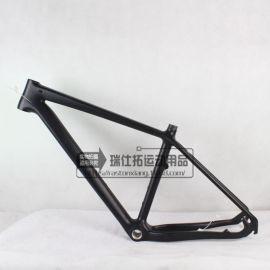 """瑞仕拓RST-MB501碳纤维26""""山地自行车车架UD哑光"""