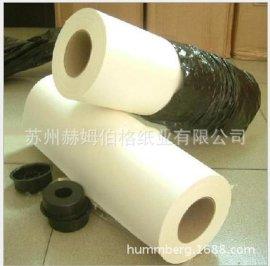 热升华转印纸 数码印花纸 热转印纸80-100g可定制