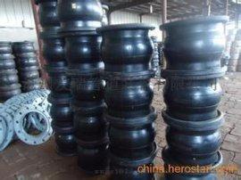 不锈钢橡胶软接头批发  橡胶软接头DN200 挠性橡胶软接头厂家批发