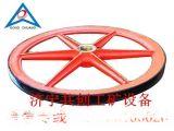 廠家供應優質固定天輪  礦用天輪  2m固定天輪  天輪生產廠家