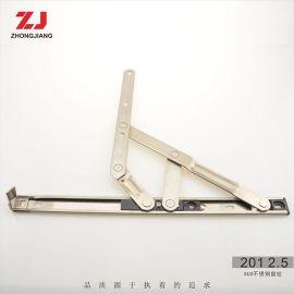 五虎 22方 2.5mm 201  12寸 窗撑 不锈钢铰链