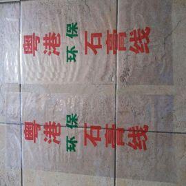 石膏线包装膜厂家木制线条包装袋 石膏角线专用热收缩膜 石膏线条收缩膜环保印刷