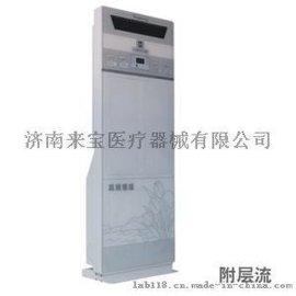 移动式紫外线空气消毒机价格