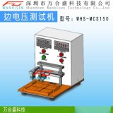 聚合物软包装锂电池边电压测试机