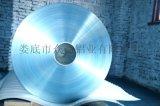 环氧树脂涂层铝箔,铝箔,风管复合铝箔,环氧树脂涂层铝箔,风管复合铝箔,铝箔0.03--0.2*1215mm众鑫铝业