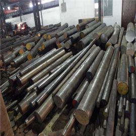 dc53模具钢材 模具钢材毛料 五金模具钢材毛料 模具钢