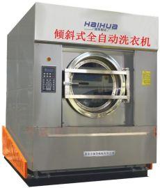 供应洗涤机械气囊举升悬浮倾斜式全自动洗脱机,工业洗衣机