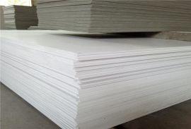PVC聚氯乙烯板 黑色PVC板 耐高温PVC板pvc发泡板 安迪板 PVC板 PVC广告板 浴室柜专用PVC