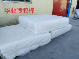 山东硬质棉生产厂家-床垫硬质棉-玉石坐垫硬质棉