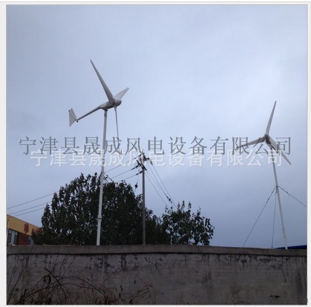 厂家直销300W专业照明小型风力发电机组  价格优惠,持久耐用