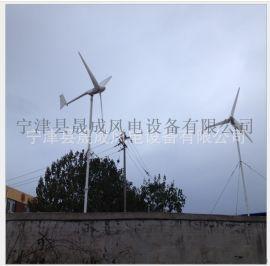 300W专业照明小型风力发电机组 持久耐用