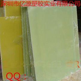 3240黄色环氧板 水绿色环氧板 玻璃纤维板 树脂板