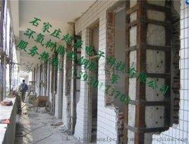 建筑结构补强加固材料——环氧树脂粘钢胶(改性高强建筑结构胶),粘钢环氧结构胶生产厂家