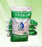 最好的水溶肥造粒剂就选建杰牌预糊化淀粉