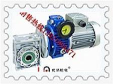 上海RV063-20-1.1KW三相涡轮减速电机生产厂家
