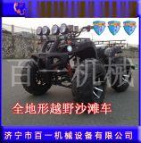 大公牛越野沙滩车 125cc沙滩车摩托车