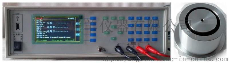 盘羊仪器四探针测试台