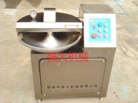厂家直销 80型自动出料斩拌机 肉制品  设备 高速变频斩拌机