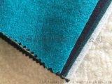 彩色針織粗紡羊毛面料