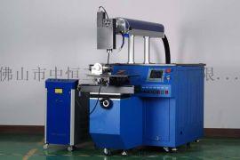 汽配激光焊接机大功率光纤激光焊接机 500W金属激光焊接机