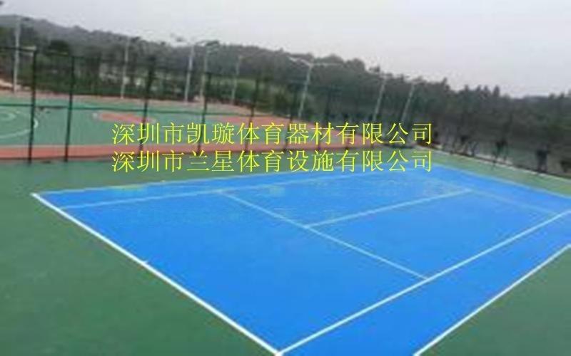 深圳凯璇篮球场制造施工厂家