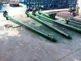 低價銷售不鏽鋼螺旋提升機 傾斜提升糧食 飼料上料快 效率高 質量可靠